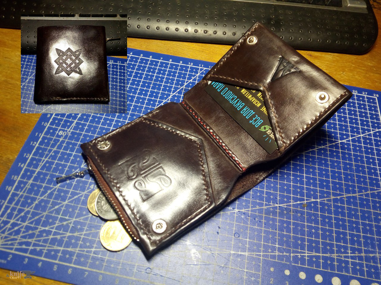 Man's brown handmade purse with department for cards by Alexandr Mehord
