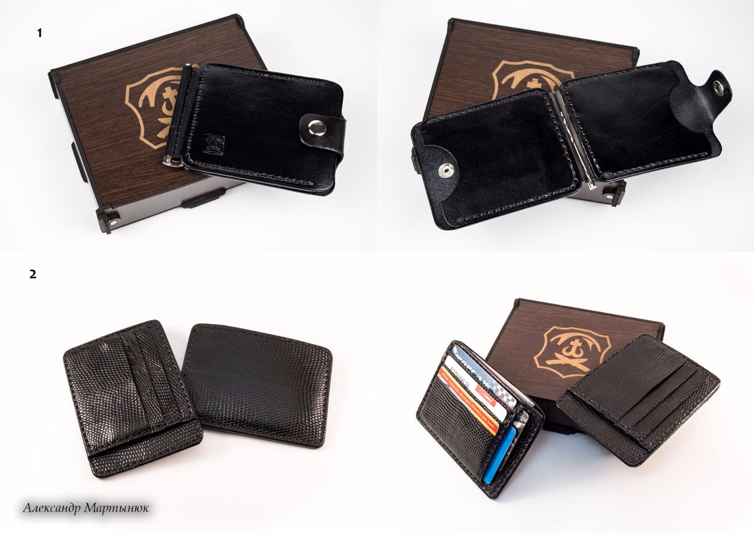 Leather clamp for money and cardholder made of lizard skin by Alexander Martynyuk (Emfitemzis)