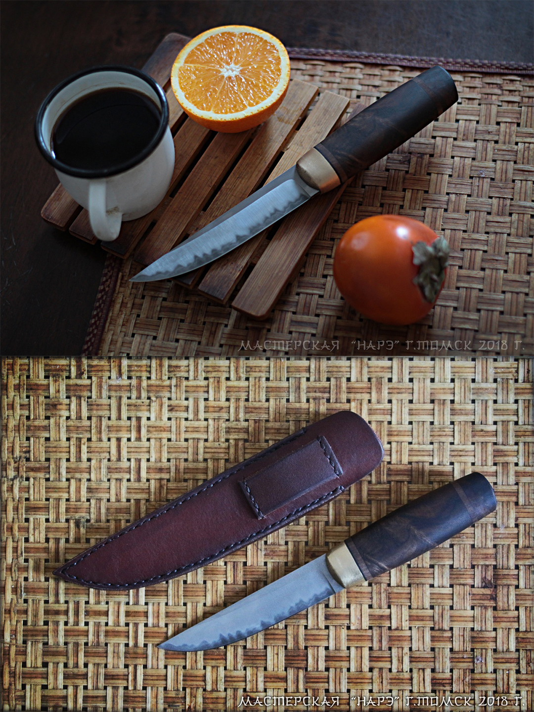 "handemade Finnish knife with laminated steel blade ""Ystävä"""